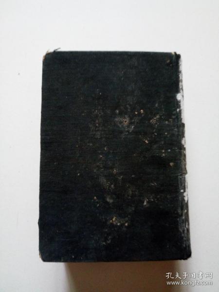 辭源續編。藍布面精裝,民國二十一年一月十版。發行人王云五。書脊稍殘,其余完好,如圖