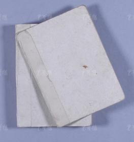 著名數學家、數學教育家、我國積分幾何研究先驅之一 吳大任 60年代筆記本一冊另兩頁(12.5*9cm)HXTX117340