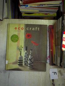 Eco Craft[符合生态请求的工艺: 收受接收, 再次加工, 重新造秀](4)