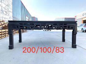 大畫案, 鏤空雕刻 三彎腿 ,可做辦公桌、會議桌、餐桌等,高端大氣上檔次長200cm,寬100cm,高83cm。