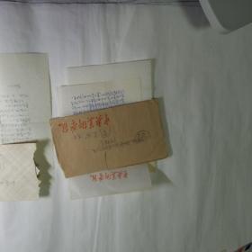 1986年中央美術學院連環畫年畫系任教老師信札