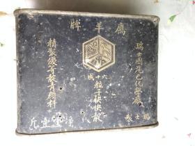 民國時期鐵皮盒子,編號A
