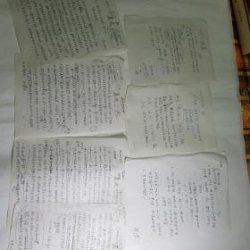 2012年賈平凹主編期刊美文雜志主編等手寫函件資料一組