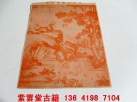 故宫收藏,清;名画家, 艾启蒙-[风猩图] #4798