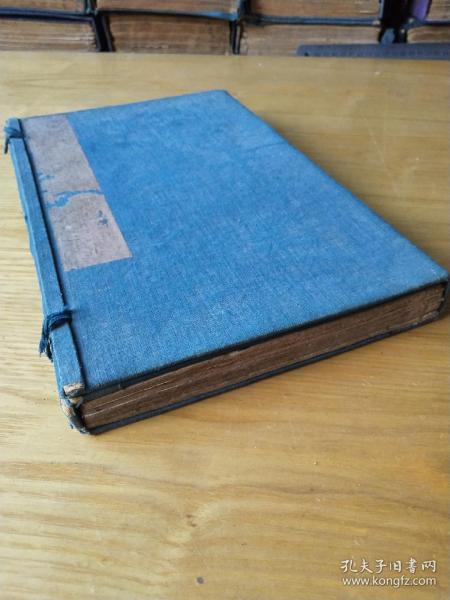 《易经体注》,儒家经典,六十四卦经解,五经之首。清乾隆木刻板,一函一套四册全。规格26.6Ⅹ17Ⅹ3cm