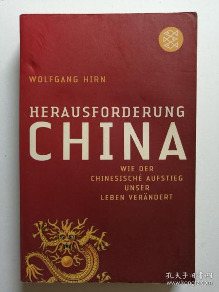德文原版    HERAUSFORDERUNG CHINA
