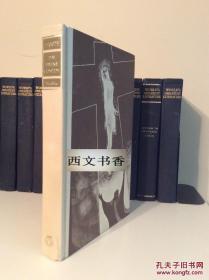稀缺本《但丁神曲:天堂》Harry Bennett 的版畫圖片,1966年出版
