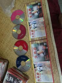 电影 大决战 第一部 辽沈战役上,下集 VCD光盘4张