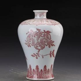 清乾隆年制釉里紅花卉紋梅