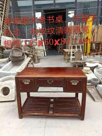 清末櫸木老書桌老賬桌,完整無修。品相如圖,尺寸長115cm,寬60cm,高80cm。收藏使用佳品。可做電腦桌或書桌賬桌