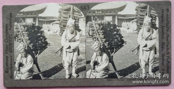 清末 双窗立体照片——兴化门前木炭商
