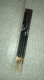 日本老毛筆,奈良筆4支,品相優。(看圖說話,已拍照清晰)。
