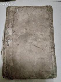 清代道教修仙煉丹,手抄本寶卷一冊全