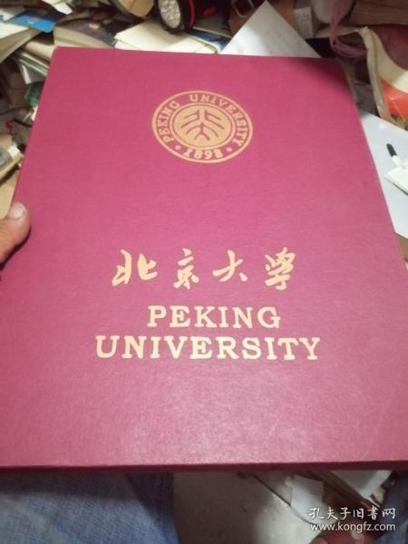 北京大學西門。紀念掛件