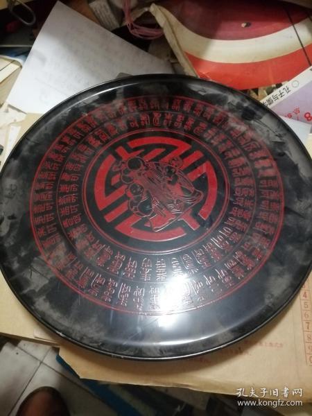 北京大學壽字擺盤