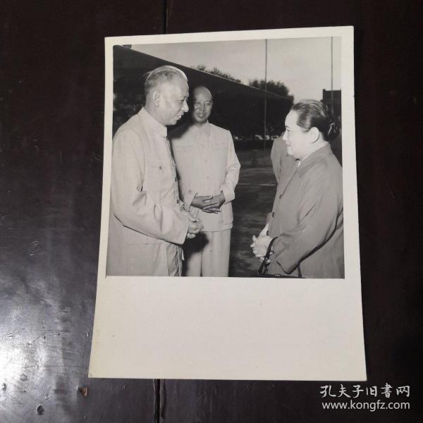 老照片 新華社1980年發第0550號《1960年劉少奇同志和宋慶齡、彭真同志在一起》