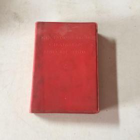 毛主席語錄(英文版)林題 x1966年袖珍本1版