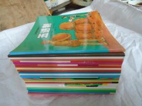 汉声数学图画书(27本合售) 橡皮筋棒球甜甜圈、平均数、函数游戏、什么是对称、一人两人玩的数学游戏、英制与公制的换算、地图铁轨和海德堡的桥、概率值多少、图解游戏、直线线段多边形、五进制、大家来做乘法表、统计、直线平行线垂线、重量与平衡、古罗马人的数字、看图学数理、数是怎么来的、奇书和偶数、剪剪贴贴算面积、奇妙的三角形、猜一猜算一算、零不只是没有、猜一猜除一除、影子几生活中的螺线、多多少少谈测量。