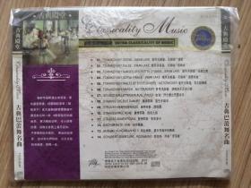 CD  1  古典芭蕾舞名曲