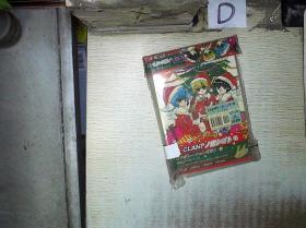 日本经典动漫原画卡  (04)