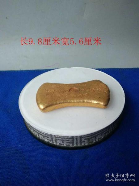 少見唐代時期15兩老金錠