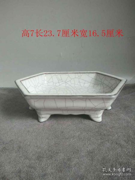 宋代官窯冰種開片瓷盤
