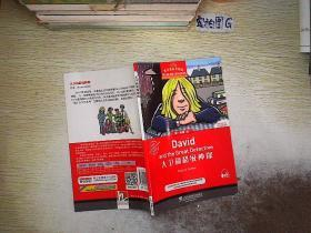 黑布林英语阅读:初一年级 5 大卫和超级神探