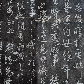 七律赞诗(原石原拓),行草精品!