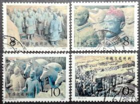 T88 兵马俑 信销上品4全(T88信销)T88邮票