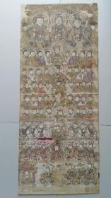 清代老画手绘宗教画道教画九层好几十个人物画有修复托裱