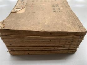 乾隆12年和刻本《韩非子全书》10册20卷全,延享三年翻刻明本,字体类似世德堂刊六子全书。书中有双色按语批校批注