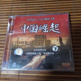 中国崛起下VCD未拆封