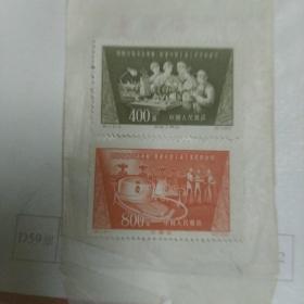 邮票  加速社会主义工业化进程