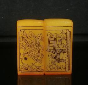 旧藏老寿山石印章老章名人章摆件