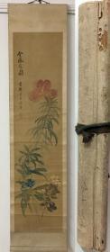 清代画家-姜筠-绢本《金凤冠图》