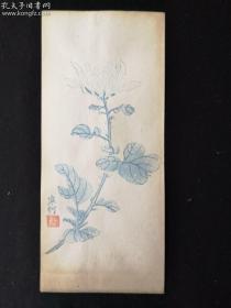 老信封之72:民国荣宝斋寒柯绘木板水印套色老信封1个(尺寸: 23 x 10 cm )