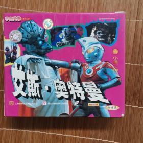 宇宙英雄日本科幻片艾斯奥特曼六碟装 VCD