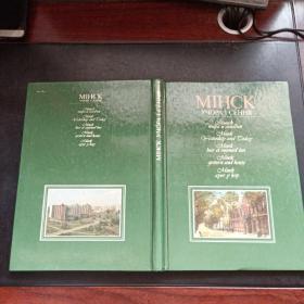 MIHCK (画册)YUOPA I CEHHR