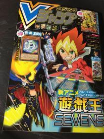 VJump 日刊(游戏王、龙珠超原始连载及特制卡片)