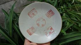 嘉庆红釉绘字碟