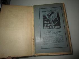民国时期1940年外文原版邮票收藏类工具书:STANLEY GIBBONS' STAMP CATALOGUE 1940(CBNTENARY EKITION)WHOLE WORLD斯坦利·吉本斯1940年邮票目录