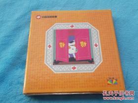 07年上海风采福利彩票,盒套完整,20张存18,也无珍藏卡。