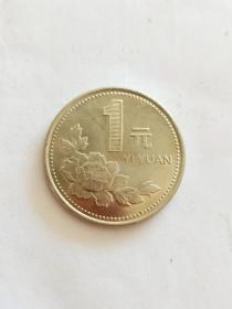 牡丹1元(2000年)