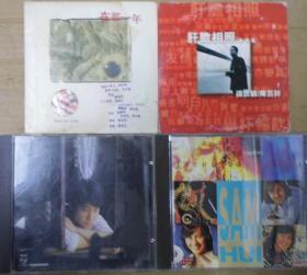 许冠杰 谭咏麟 黎明 在那一年 旧版 港版 原版 绝版 CD