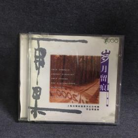 天音老唱片 岁月留痕     CD     碟片   唱片  光盘  (个人收藏品) 绝版