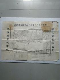 云南省大理苍山十九峰十八溪全景图