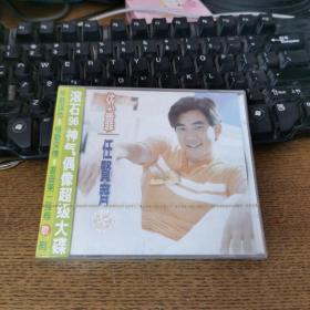 任贤齐依靠未开封CD