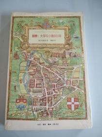 剑桥大学与小镇800年
