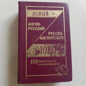 外文原版 俄文书(如图所示)
