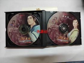 【游戏光盘】卧虎藏龙之青冥剑4CD【包中通快递发货】